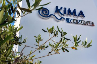 Luxurious Santorini hotel Kima Villas entrance with our logo